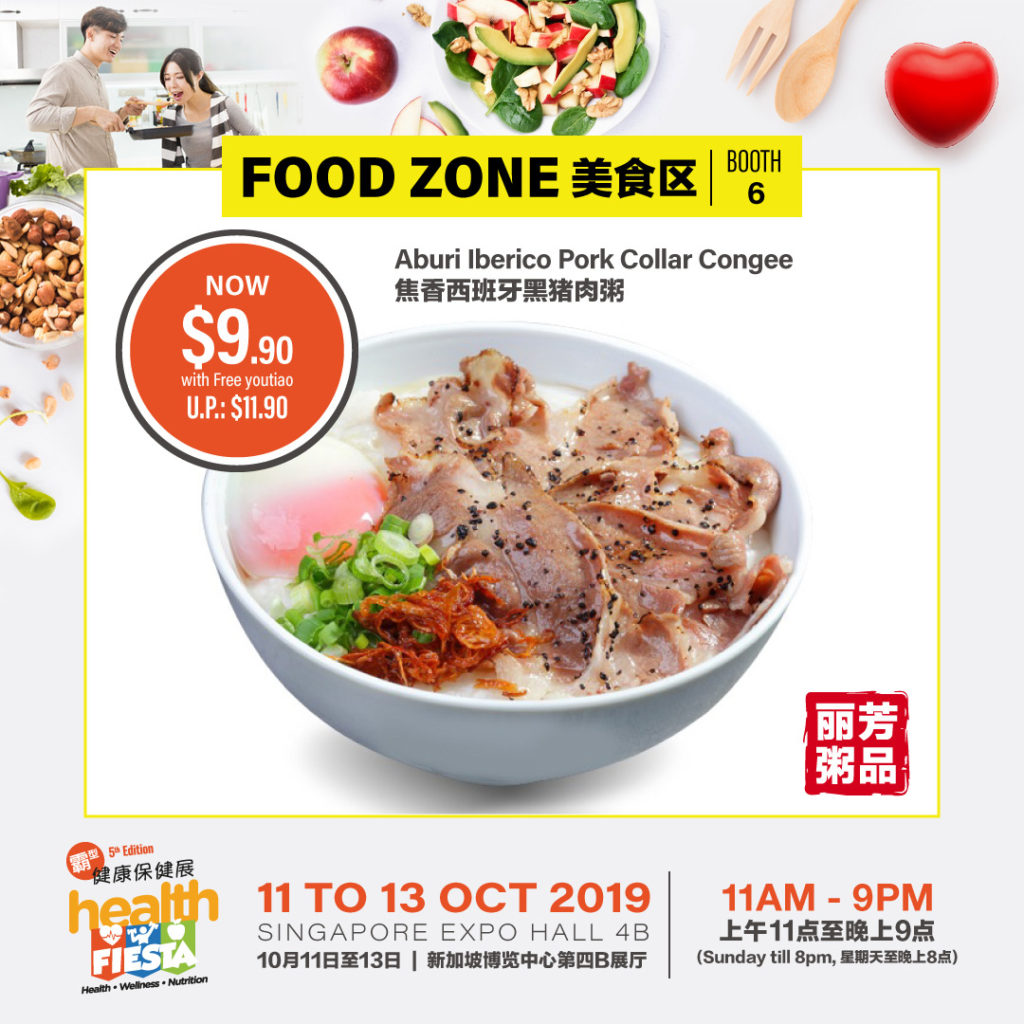 Food Zone Booth 6: Li Fang Imperial Kitchen