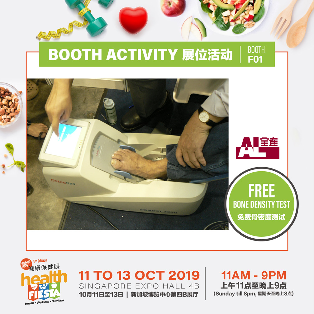 All Link Medical & Health Products - Booth F01