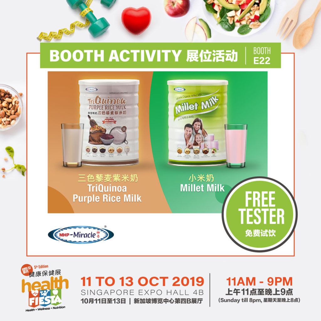 MHP (Miracle Health Products) - Booth E22